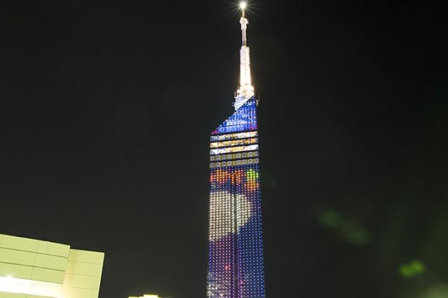 2015-11-19-3