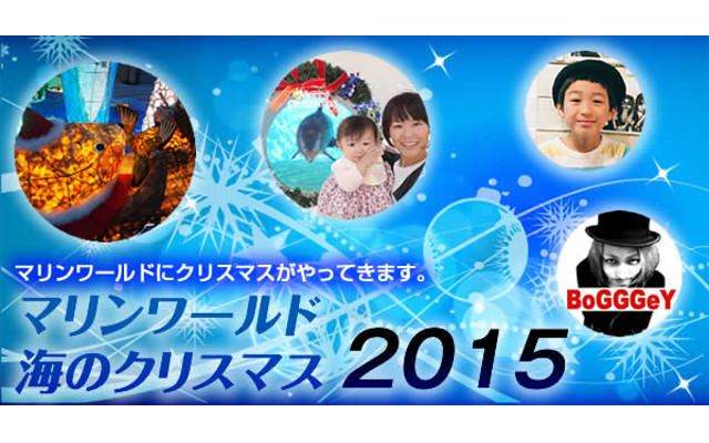 2015-11-29