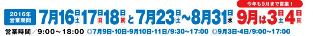 2016−6−16−2b