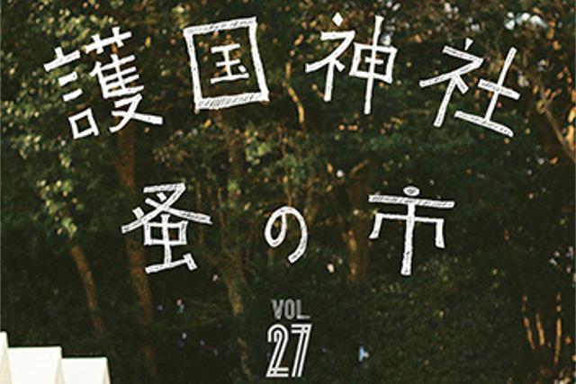 2017−1−12−2