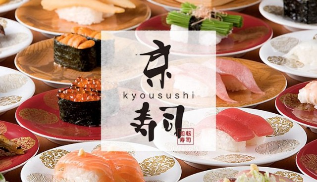 kyousushi