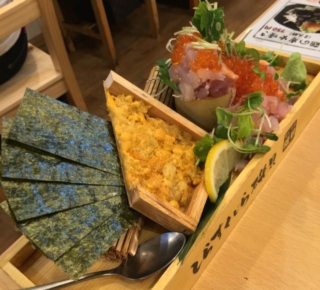 sirasukujira4
